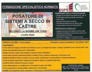 POSATORE DI SISTEMI A SECCO IN LASTRE SECONDO LA NORMA UNI 11424 - Indirizzo base @ Espe Como  | Como | Lombardia | Italia
